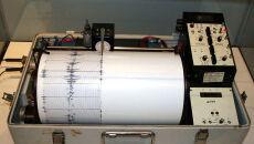 Kolejny silny wstrząs w Japonii